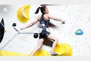 스포츠클라이밍 서채현, 세계선수권대회 리드 첫 '금메달'