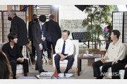 문 대통령·BTS, 美 ABC 방송 인터뷰…평화·기후·소통 주제 대담
