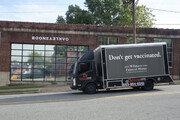"""美도심 활보한 """"백신 맞지 마"""" 광고 트럭의 정체는?"""