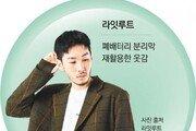 """대기업-벤처의 '동행'… """"투자서 사회혁신까지 함께"""""""