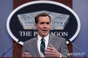 """美국방부 대변인 """"종전선언 논의 열려있어""""…공식 논평서는 빠져"""