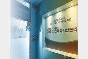 """성남도개公 직원 """"민간업자, 대장동 개발 미래가치 높다며 참여"""""""