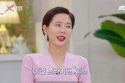 """김나영 """"결혼은 약자로 끌려가면 안돼…그냥 하면 큰일"""""""