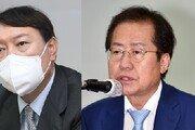 윤석열 'MZ세대' VS 홍준표 '당심'…2차 TV토론 맞대결