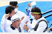 한국 양궁, 세계선수권 남녀 단체전-혼성전 결승행