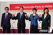日 자민당 총재선거 후반전 돌입…대혼란 속 4파전 모양새