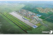 TK신공항, 가덕도와 같은 '거점공항'으로…공항개발계획에 반영