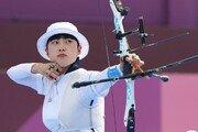 반짝이 아니었네…신궁 안산, 올림픽 이어 세계선수권도 3관왕 도전