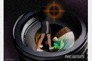'성관계 불법촬영' 들통나자 여친 감금…구속영장 기각