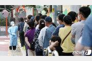 추석 끝나자마자 서울 893명 폭증…역대 최다 기록 경신