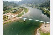 화천군의 새 명물 북한강 '인도교' 11월 개통