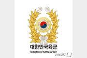 """육군 소위, 전입 3개월 만에 극단적 선택…""""업무 스트레스 호소"""""""