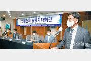 """IPI """"韓 언론법은 언론 탄압"""" 철회촉구 결의"""