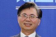 사준모, 부동산 투기 의혹 이한주 전 경기연구원장 경찰 고발