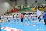 한국 여자핸드볼, 아시아 5연패 눈앞…결승은 한일전