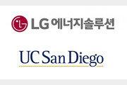 차세대 배터리 상용화에 한 발짝… LG에너지솔루션, 상온 충전 전고체 배터리 기술 개발