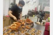 의료진에 '랍스터 국수' 무료 제공한 中식당 주인