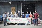 물류시스템 시공 업체 '영진앵글', 소위계층 위해 쌀 250포대 전달