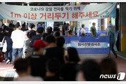 '연휴 후폭풍' 오후 6시 2223명 확진…동시간대 역대 최다 또 경신