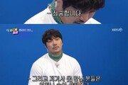 """KCM, 이산가족 찾기 방송에 뭉클…""""다시 봐도 감동적"""""""