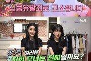 종영 '식스센스2' 안보현과 대미 장식…제시 '최다 승자' 등극