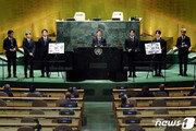 """BTS """"유엔서 연설과 공연, 믿기지 않아…많은 분들 백신 접종하길"""""""