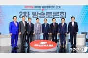 홍준표·윤석열, 공개일정 없이 TV토론회 및 정책 준비 박차