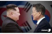 '종전선언'에 조건 단 北…文정부 '북미 촉진자' 역할 재부상