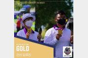 한국 양궁, 세계선수권 남녀 단체전-혼성전 싹쓸이…김우진-안산 2관왕