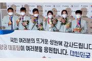 韓양궁, 세계선수권 단체전 싹쓸이…안산·김우진 혼성전 우승