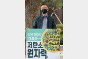 """최재형, 광화문서 1인 시위…""""전기요금 인상은 시작에 불과"""""""