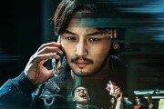 영화 '보이스' 10일째 1위…누적 80만 돌파