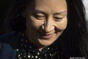 화웨이 멍완저우, 중국 돌아간다…미국과 기소연기 합의