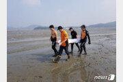 서산서 해루질하다 실종된 40대 여성 숨진 채 발견