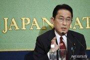 日 기시다, 총리 되면 한국과 대화 회피 가능성 언급