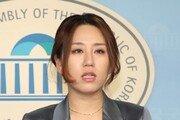 공수처, 이르면 27일 '고발 사주' 의혹 제보 조성은 조사