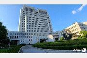 민사·가사 늘고 형사 줄고…작년 법원 접수 소송 667만건