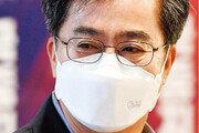누가 대통령 되든 국무총리는 김동연?