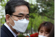 화천대유 근무한 곽상도 의원 아들, '50억 퇴직금' 수령 논란
