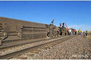 美 몬태나서 여객열차 탈선…최소 3명 사망 50여명 부상