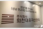 """""""대장동 의혹, 특검해야"""" VS """"시간만 소요, 정쟁화"""""""