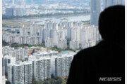 치솟는 '집값·전셋값'에 서울 떠난다…탈서울 가속화