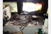 부산 학원서 폭발뒤 화재… 인명피해는 없어