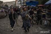 탈레반, 이발사들에게 면도 금지령…탄압정치 돌아가나
