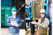 삼성전자 반도체 폐기물이 현대제철 제강 재료로
