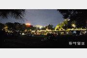밤10시 되자 삼삼오오…거대한 술판된 춘천 공지천변 의암공원