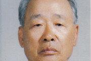 김영남 애국지사 별세…일본군 병영 방화 계획 발각·옥고