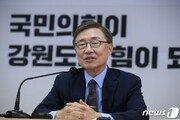 """최재형 """"난임휴직제 도입하고 바우처 200만원""""…저출산 대책 공약"""