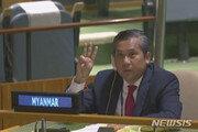 미얀마 대사도, 아프간 대사도 '유엔총회' 연설 취소