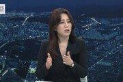 """권익위 """"檢 고발사주 의혹 제보자 조성은 보호신청 24일 접수"""""""
